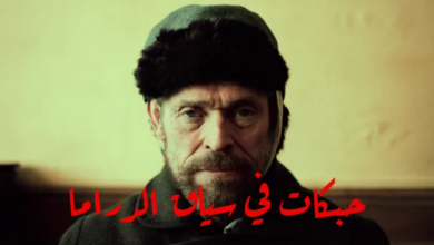 Photo of أحمد خالد يكتب| ستة وثلاثون حبكة درامية لا يتغيروا في سياق الدراما